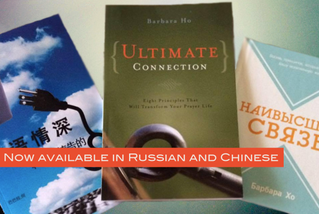 Now in Russian and Chinese!
